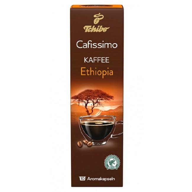 Tchibo Coffee Ethiopia Capsules 10pcs